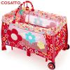 Cosatto Детска кошара на 2-нива PLAYPEN Oh So pretty - цветен нюанс - CT2670