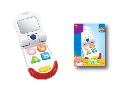 Музикалeн ТЕЛЕФОН за деца от MG Toys - 403036