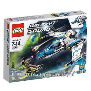 2013 LEGO Конструктор GALAXY SQUAD Прехващач на ордата Swarm Interceptor - 70701