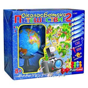 Play Land Занимателна игра за деца ОКОЛОСВЕТСКО ПЪТЕШЕСТВИЕ L-147