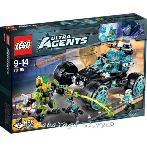 2015 LEGO ULTRA AGENTS Agent Stealth Patrol - 70169
