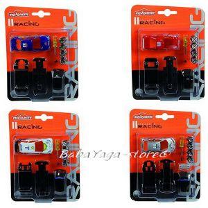 Majorette Сглобяеми колички асортимент Racing - 212084420
