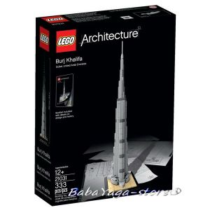 2016 LEGO Architecture БУРДЖ ХАЛИФА, Burj Khalifa - 21031