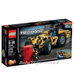 2016 LEGO Technic Mine Loader - 42049