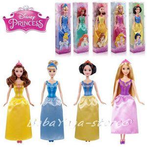 Disney Princess Magical Water Princess Doll - Ariel - CDB96