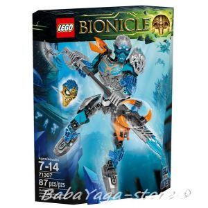 2016 LEGO Bionicle Gali - Uniter of Water - 71307