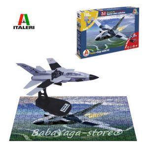 Italeri Пъзел и модел на самолетTornado IDS 0852