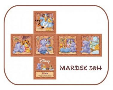 Disney, Bath baby cube, Home, 38H