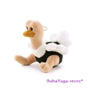 Trudi Stuffed Animal plush toy Ostrich, Sweet Collection, 29570