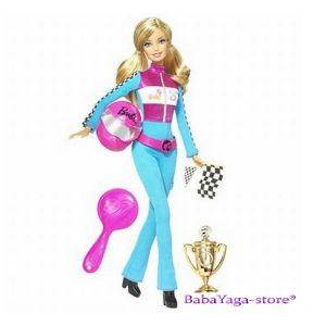 Barbie Doll Champion, R4226-R4230