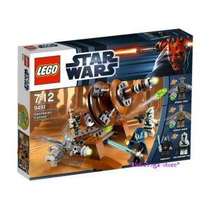 LEGO STAR WARS Geonosian Cannon - 9491