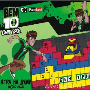Play Land Занимателна игра за деца, Ben10 Игра на Думи, В-111