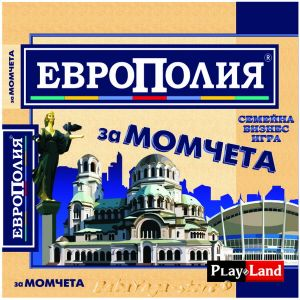 Play Land Занимателна игра за деца - Европолия за момчета - A-176