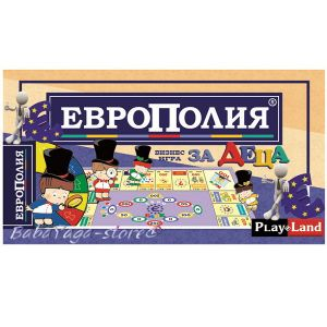 Play Land Занимателна игра за деца - Европолия за деца- A-174
