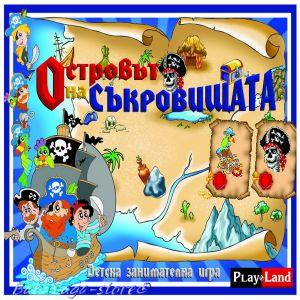 Play Land Занимателна игра за деца - Островът на съкровищата - K-103
