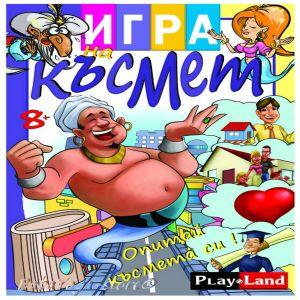 Play Land Занимателна игра за деца - Игра на Късмет - L-130