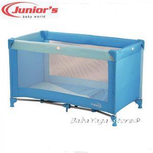 Кошарка за бебе на едно ниво КЛАСИК от JUNIORS - 030 синя