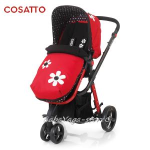 Cosatto Детска комбинирана количка 3 в 1 Bizzy Betty Special Edition - цветен нюанс - CT2759 & CT2781