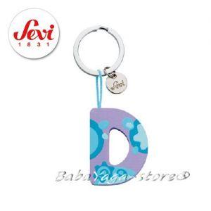 """Ключодържател - дървена БУКВА """"D"""" с марката Sevi - 82414"""