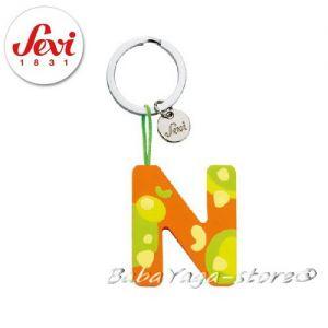 """Ключодържател - дървена БУКВА """"N"""" с марката Sevi - 82424"""