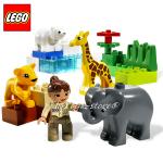 LEGO DUPLO Baby Zoo - 4962