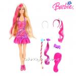 Barbie BARBIE Кукла с аксесоари за коса  - X7887