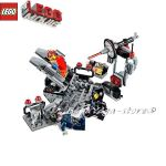 2014 LEGO Конструктор The Movie Melting Room - 70801