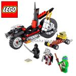LEGO Конструктор TURTLE Драконовия мотор на Шрьодер Shredder's Dragon Bike - 79101