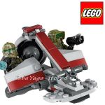 LEGO STAR WARS Kashyyyk Troopers  - 75035