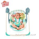 Bright Starts Portable Swing PLAYFULL PALS, 60134