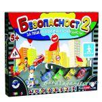 Play Land Занимателна игра за деца, БЕЗОПАСТНОСТ 2, L-148