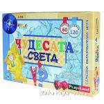 Play Land Занимателна игра за деца ЧУДЕСТА на СВЕТА - А-730