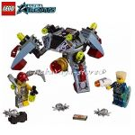 2015 LEGO ULTRA AGENTS Spyclops Infiltration - 70166