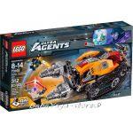LEGO ULTRA AGENTS Диамантен обир Drillex Diamond Job, 70168