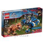 2015 LEGO Jurassic World T-Rex Tracker - 75918