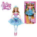 Barbie КУКЛА Жизел балерина от серията Розовите Пантофки на Mattel - X8815