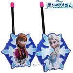Детски Уоки-Токи Замръзналото кралство Disney Frozen Walkie Talkie 19027