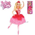 Barbie in the Pink Shoes Ballerina Kristyn Doll - Y6589