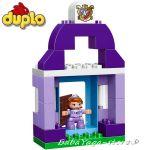 LEGO Конструктор DUPLO Конюшнята на Принцеса София Sofia the First Royal Stable - 10594