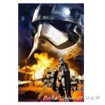 Детско одеяло Междузвездни Войни Star Wars fleece blanket fire, 7202