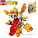 2015 LEGO MIXELS TUNGSTER series5 - 41544
