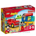 2016 LEGO Конструктор DUPLO Работилница на МИКИ Моус Mickey's Workshop - 10829