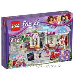 2016 LEGO Friends Heartlake Cupcake Cafe - 41119