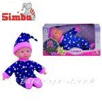 Simba Baby Laura - Кукла Бебе Лаура малка звезда; 20 см  - 105012501