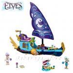 LEGO ELVES Naida's Epic Adventure Ship - 41073