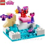 2016 LEGO DISNEY Palace Pets Ден край басейна Treasure's Day at the Pool - 41069