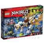 2015 LEGO NINJAGO Драконът на Владетеля ВУ Master Wu Dragon - 70734