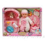 БЕБЕ-кукла 40см с кош и аксесоари от серията Dream collection Baby Delux set - 29223