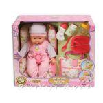БЕБЕ-кукла 35см с кошница-люлка и аксесоари от серията Dream collection Baby Take along - 29220