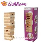 Eichhorn Детска дървена игра за нареждане КУЛА баланс Дженга, 4609